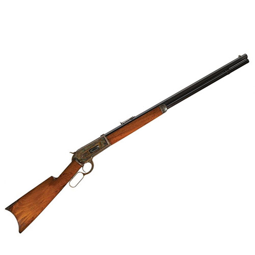 9. Or...This Priceless Rifle