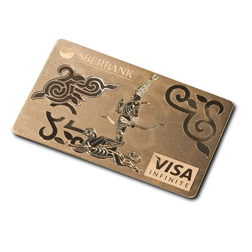 8. Most expensive credit card: Visa Infinite Exclusive